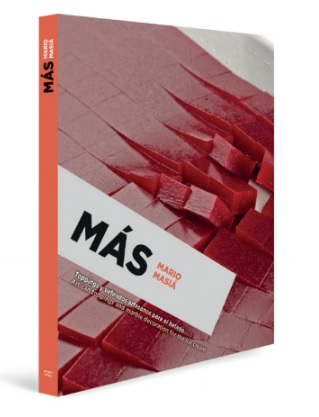 Más:Artisan Toppings and Marble Decoration for the Ice Cream '19  (西 / 英 對照)