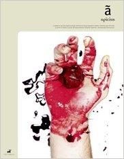 Apicius #18 / International Editon (英/西版)